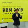 Conferenza KBM 2019
