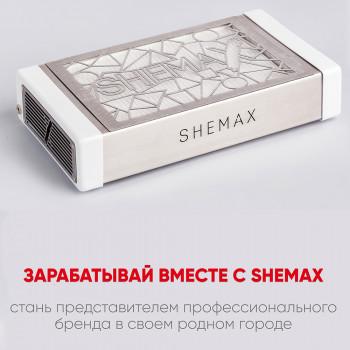 Шукаємо представників бренду по Україні
