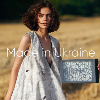 MADE IN UKRAINE - 2020