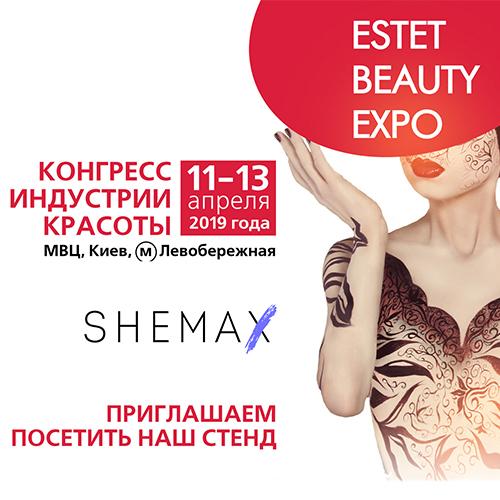 Запрошуємо на виставку ESTET Beauty Expo-2019