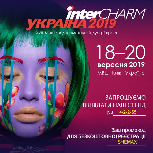 InterCHARM-Ukraine 2019 is a source of inspiration for beauty-professionals!