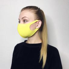 Жовта маска для обличчя SHEMAX